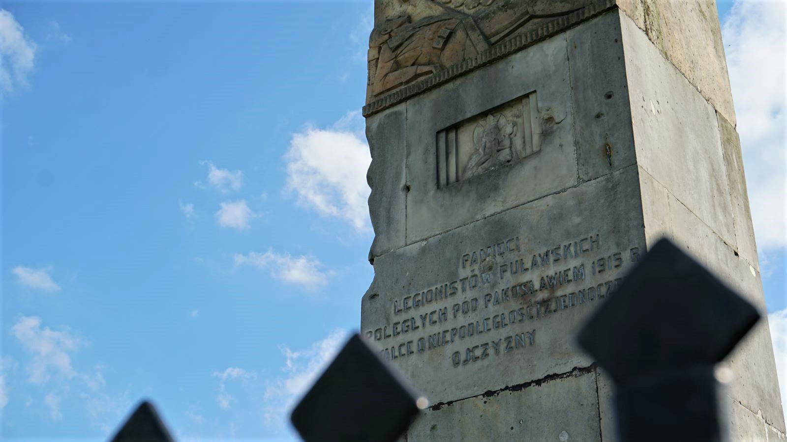 Pomnik Legionistów Pulłwskich w Pakosławiu